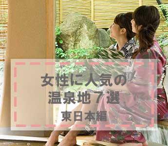 summer_family_sp