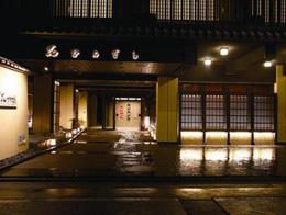 松井別館 花かんざしのイメージ
