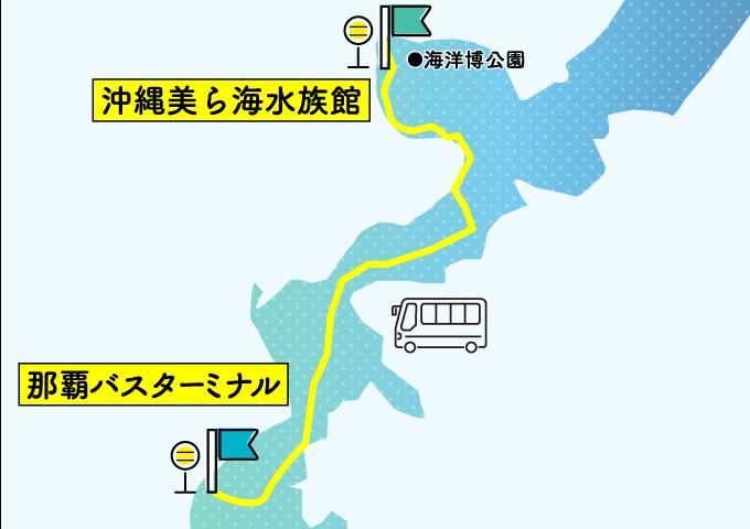 沖縄美ら海水族館のアクセスマップ