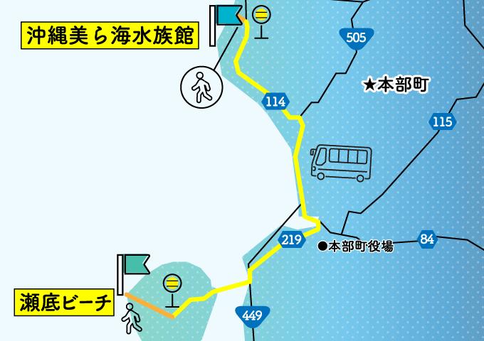 瀬底ビーチのアクセスマップ