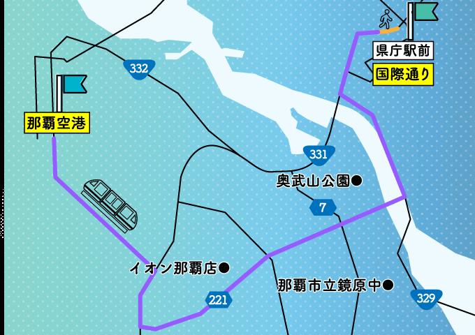 国際通りのアクセスマップ